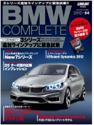 BMW COMPLETE