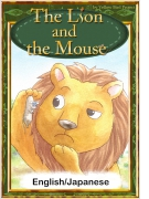 The Lion and the Mouse 【English/Japanese versions】