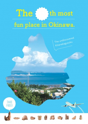 The「 」th most fun place in Okinawa
