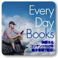 EveryDayBooks